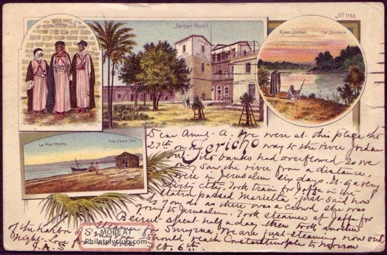Ottoman Post In Pera (galata) 1900,  Jordan Hotel Jericho Illustrated Postcard Middle East photo