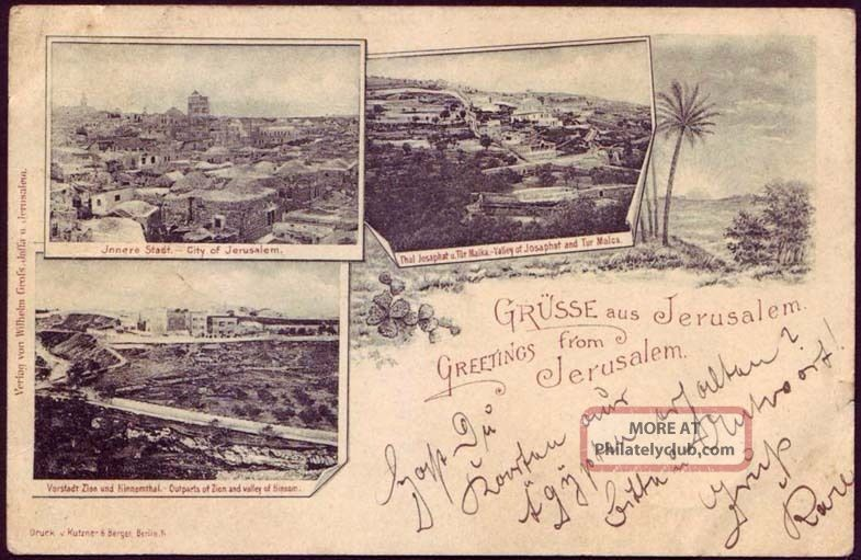 Ottoman Railway Post Palestine / Israel 1899 Greetings From Jerusalem Photo Pc Middle East photo