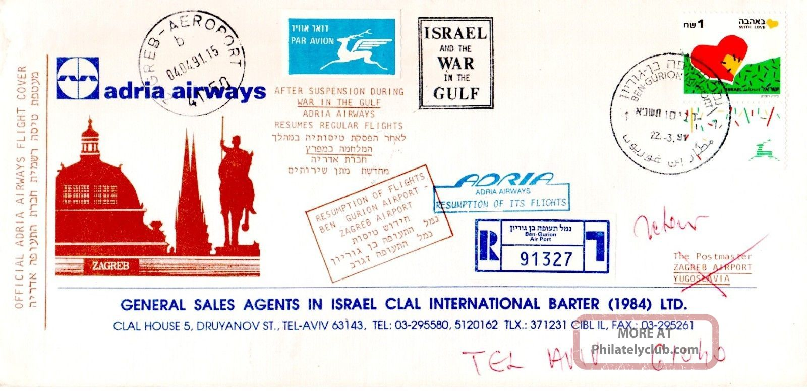 Israel Yugoslavia 1991 Gulf War,  Adria Resumption Flight,  After Suspended.  Ffc Middle East photo