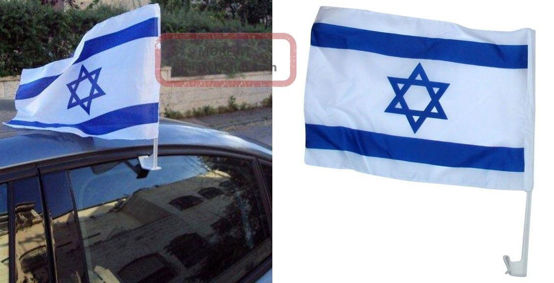 Israeli Car Flag 15 Flag Stock. Middle East photo