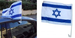 Israeli Car Flag 15 Flag Stock. photo