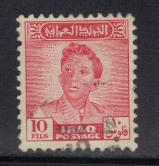 Iraq Stamp Scott 117 Stamp See Photo photo