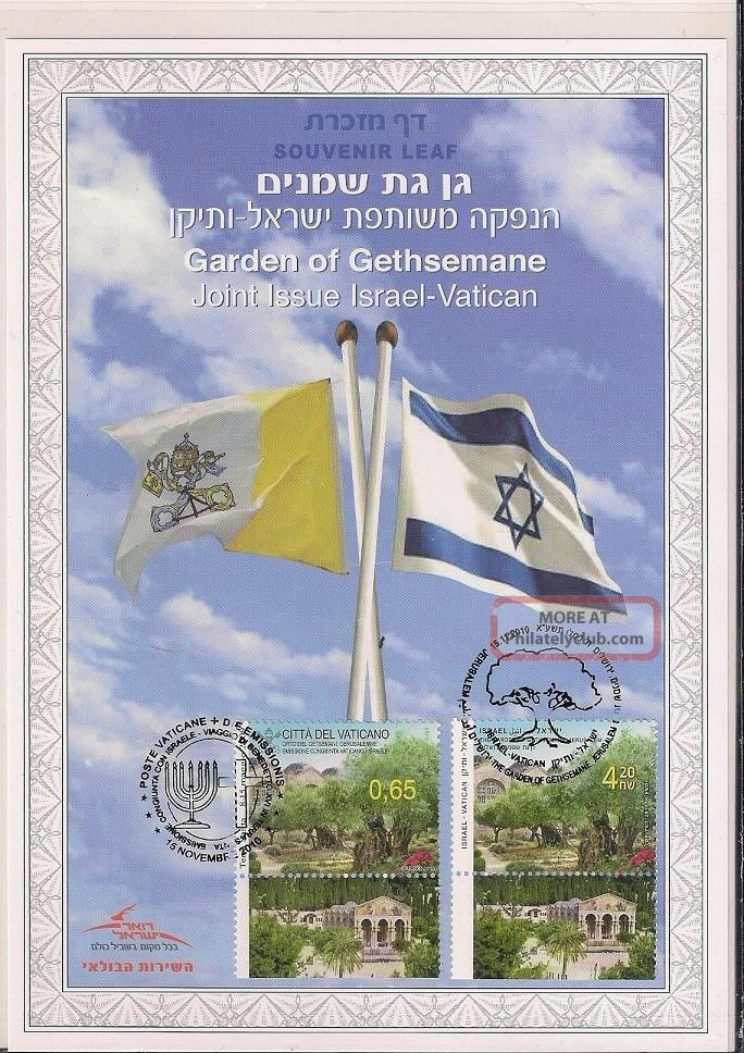Judaica Israel 2010 Souvenir Leaf Sheet Joint Issue Israel Vatican Middle East photo