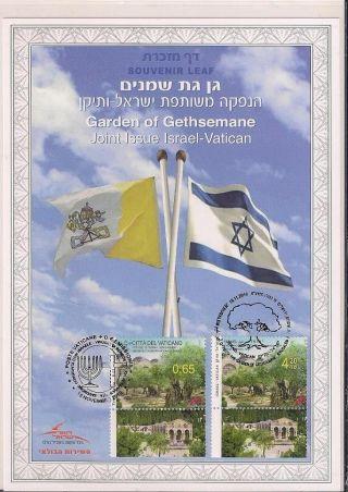 Judaica Israel 2010 Souvenir Leaf Sheet Joint Issue Israel Vatican photo