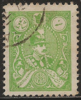 1928 Persia (iran) : Scott 740 Riza Shah Pahlavi Redrawn (1ch Yellow Green) photo
