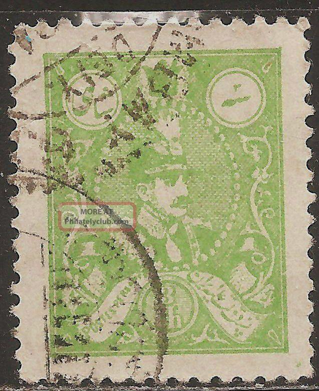 1928 Persia (iran) : Scott 740 Riza Shah Pahlavi Redrawn (1ch Yellow Green) Middle East photo