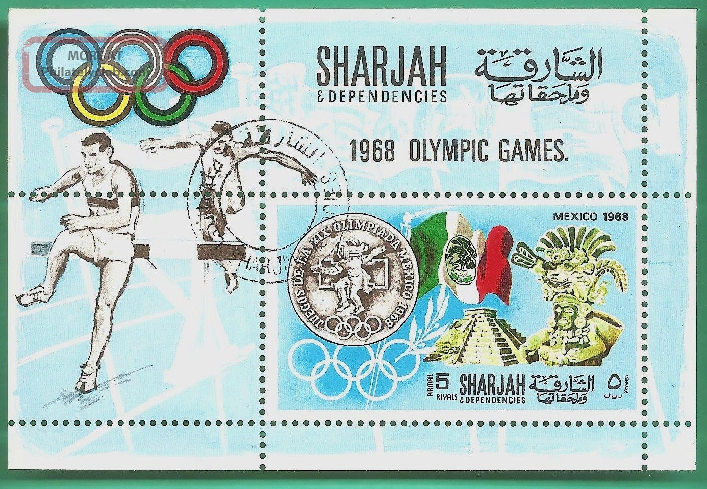 Sharjah: Michel 41a - 1968 Mexico Olympics (5 R - Souvenir Sheet) - (cto) Middle East photo