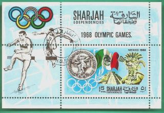 Sharjah: Michel 41a - 1968 Mexico Olympics (5 R - Souvenir Sheet) - (cto) photo