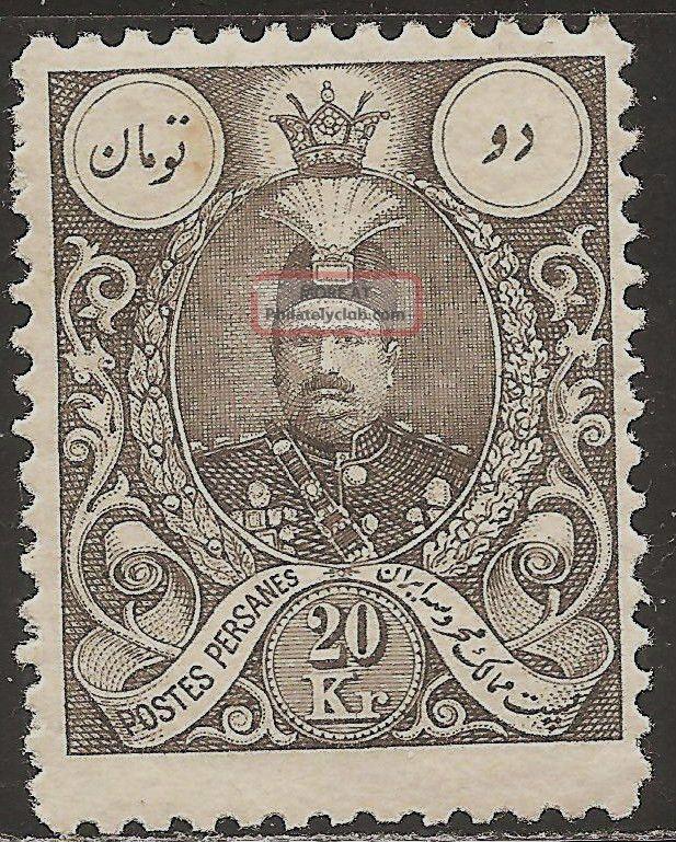 1908 Persia (iran) : Scott 443 - Mohammad Ali Shah Qajar (20kr Gray Black) - Middle East photo
