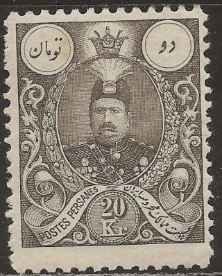 1908 Persia (iran) : Scott 443 - Mohammad Ali Shah Qajar (20kr Gray Black) - photo
