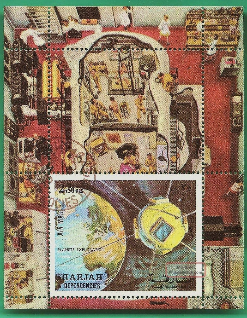 Sharjah: Michel 115a - 1972 Planet Exploration (2.  50r Souvenir Sheet) (cto) Middle East photo