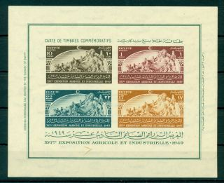 Egypt 1949 S/sheet 16th Exhibition - Michel No 334 - 337 Bl2 photo