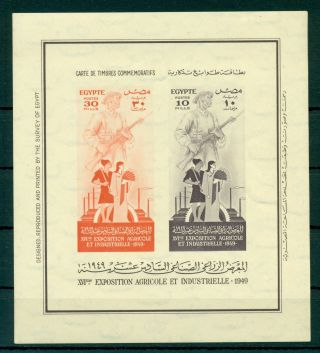 Egypt 1949 S/sheet 16th Exhibition - Michel No 338 - 339 Bl3 photo