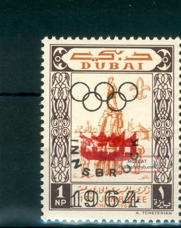 Uae Dubai Scout 1np Innsburg Ovpt Unissued Double Red Cross Middle East photo