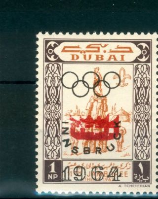 Uae Dubai Scout 1np Innsburg Ovpt Unissued Double Red Cross photo