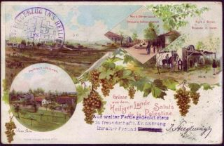 Austria Jerusalem Isral 1900 Greeting Illustrated Pc Pilgrim Inn Hotel Cachet photo