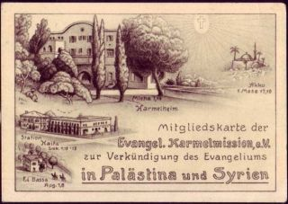 Ottoman Israel Palestine Early 1900's Membership Card German Evangelist Church photo