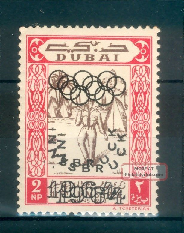 Uae Dubai Scout 2np Innsburg Double Ovpt Unissued No Cross Middle East photo