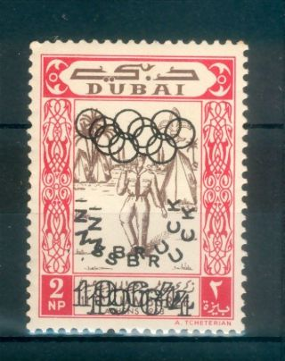 Uae Dubai Scout 2np Innsburg Double Ovpt Unissued No Cross photo