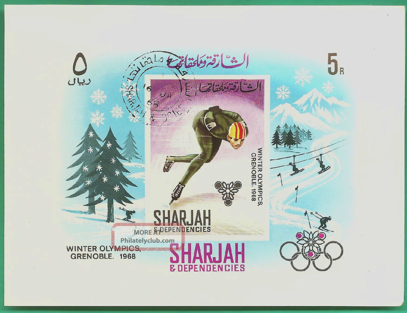 Sharjah: Michel 31 - 1968 Olympics (5 R - Souvenir Sheet Imperf) - (cto) Middle East photo