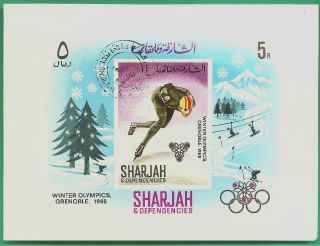 Sharjah: Michel 31 - 1968 Olympics (5 R - Souvenir Sheet Imperf) - (cto) photo