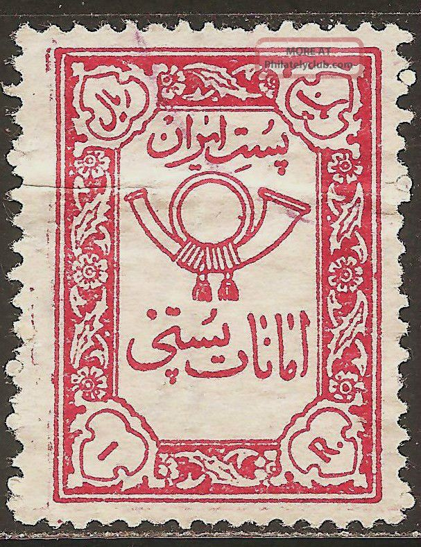 1958 Persia (iran) : Parcel Post Scott Q37 Post Horn (1r Carmine) - Middle East photo