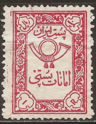 1958 Persia (iran) : Parcel Post Scott Q37 Post Horn (1r Carmine) - photo