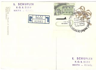 Israel Nazareth Visit Of Pope Paul Vi 1964 Picture Post Card photo