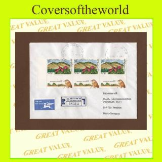 Israel 1990 90c Strip Of Three,  Bird Tabs,  Cover,  Birds Thematic photo