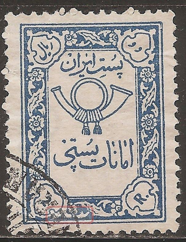 1958 Persia (iran) : Parcel Post Scott Q38 - Post Horn (2r Blue) - Middle East photo