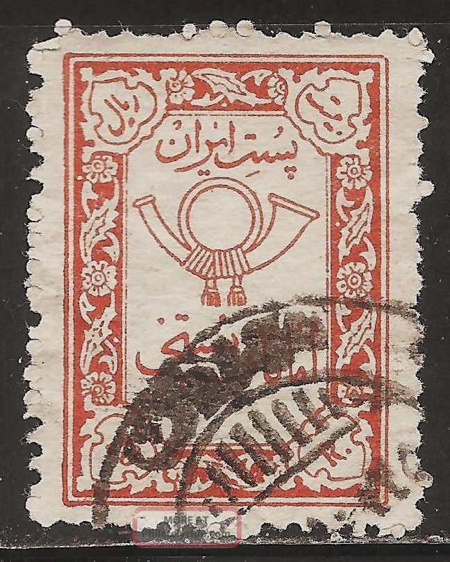 1958 Persia (iran) : Parcel Post Scott Q41 - Post Horn (20r Deep Orange) - Middle East photo