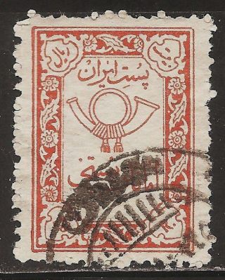 1958 Persia (iran) : Parcel Post Scott Q41 - Post Horn (20r Deep Orange) - photo