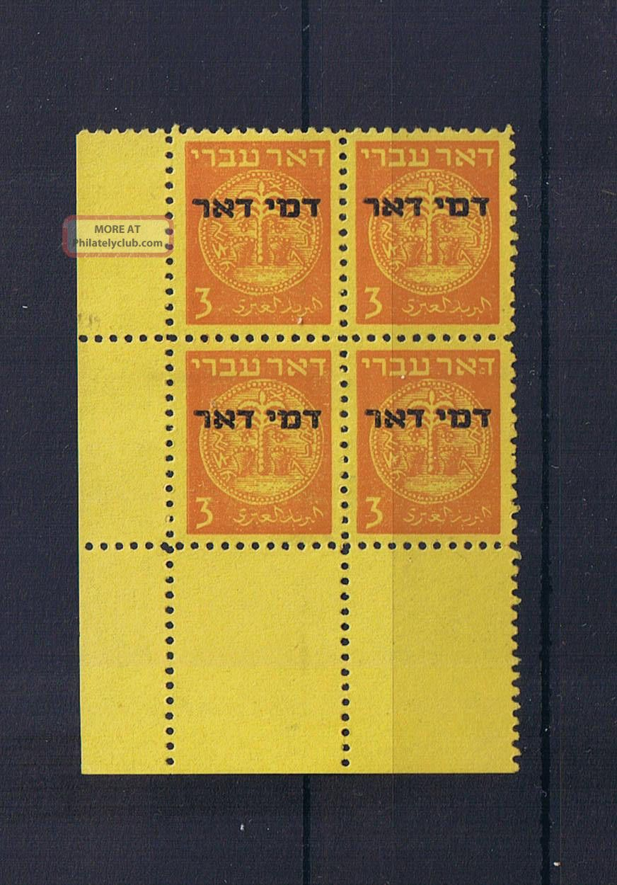 Israel 1948 First Postage Due 3 Mil Tab Block Scott J1 Bale Pd1 Middle East photo