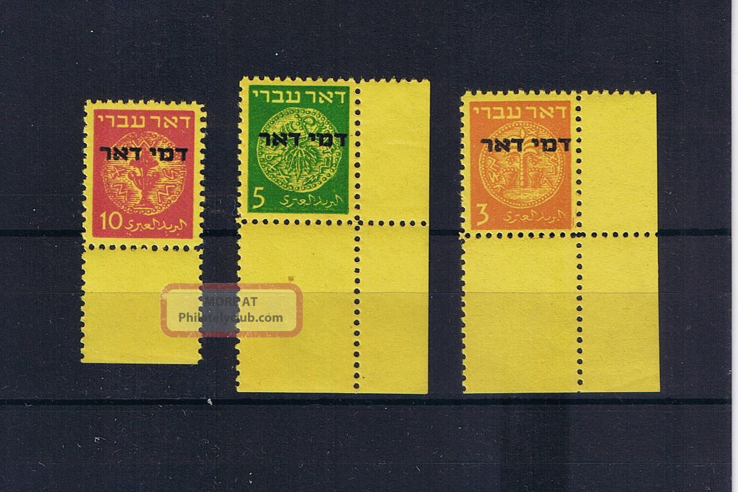 Israel 1948 First Postage Due 3 - 10 Mil Tab Scott J1 - J3 Bale Pd1 - Pd3 Cv 1000$+ Middle East photo