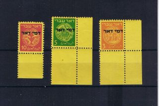 Israel 1948 First Postage Due 3 - 10 Mil Tab Scott J1 - J3 Bale Pd1 - Pd3 Cv 1000$+ photo