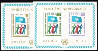 United Nations Scott Ny 262/geneva 52,  S/s 1975 Fvf photo