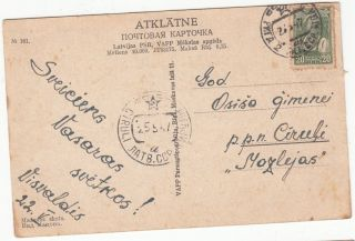 Latvia Ussr Pc Sent From Riga 2 To Ciruli 1947 With 20 Kop Stamp photo