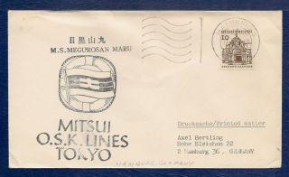 Ms Megurosan Maru Paquebot Cover Mitsui Osk Line photo