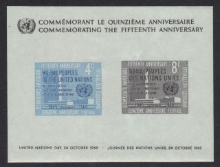 United Nations - Scott 85 Og Souvenir Sheet - 15th Anniversary - Oddity photo