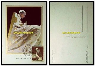 Vatican Italy 1964 His Holiness Pope Paul Vi L.  15 Vintage Rare Stamp Cover Fdc photo