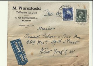 1947 Festival Film Air Mail Cover 1948 Pelleteries