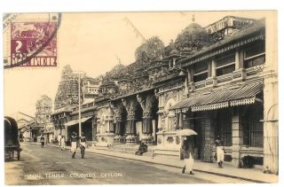 Ned Indie Stamp Paquebot Cancel To Madagascar Ceylon Hindu Temple Photo Postcard photo