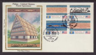 Palau 4a Postal Agreement 1983 Colorano Unaddressed Fdc T305 photo