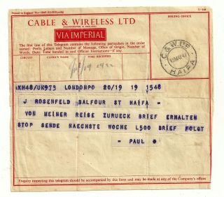 Palestine Telegram Cable And Wireless Ltd Via Imperial Haifa 1947 photo