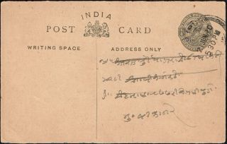 2309 Br.  India Ps Card 1920 Jaipur photo