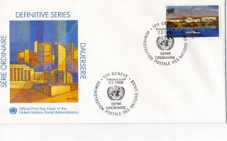 United Nations 1990 5fs Definitive Value First Day Cover Geneva Shs photo