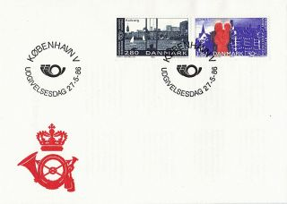Denmark 1986 Nordic Postal Cooperation Unaddressed First Day Cover Shs photo