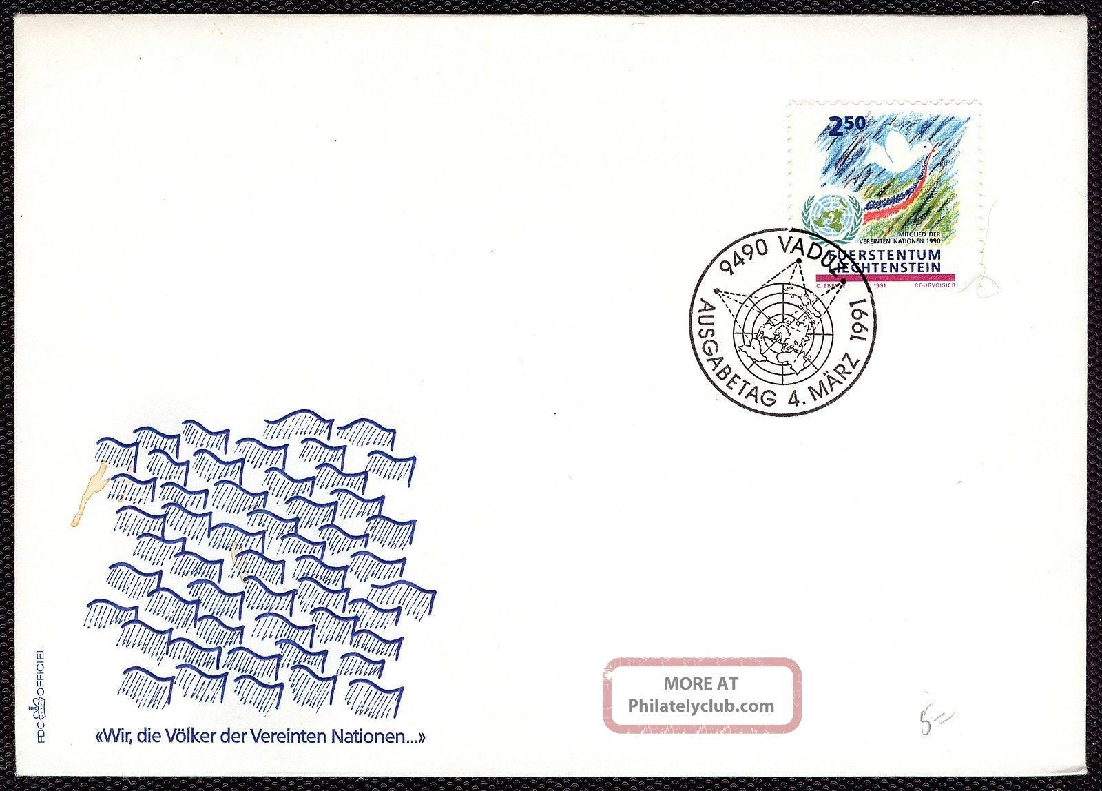 Worldwide: Liechtenstein Fdc Un Membership 1991 Commemorative Ph - 029 Worldwide photo