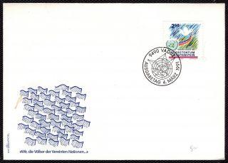 Worldwide: Liechtenstein Fdc Un Membership 1991 Commemorative Ph - 029 photo