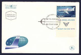 Worldwide: Israel Cover 1962 El Al Philatelic Exhibition Stamp W/tab Ph - 036 photo
